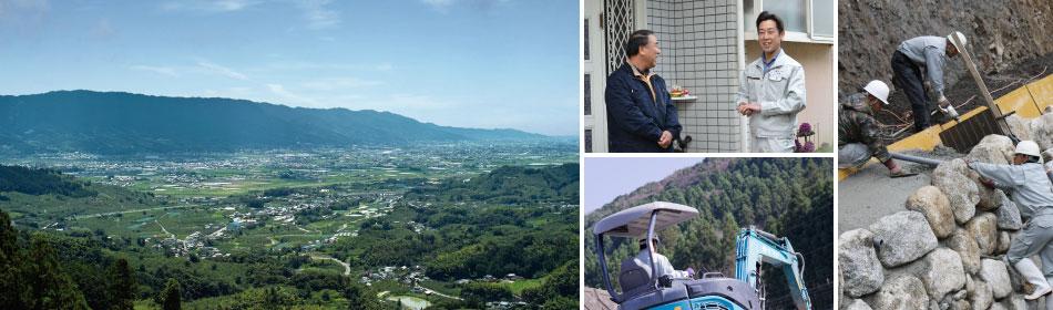 福岡県うきは市の建設業株式会社ヤマドの会社概要