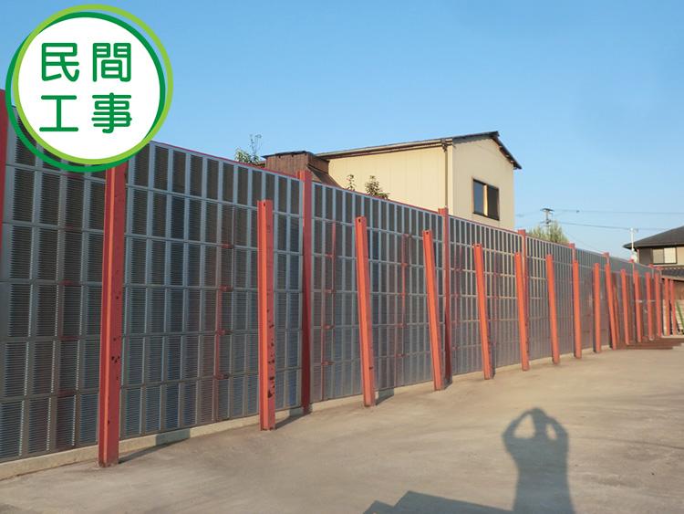 防音壁設置工事