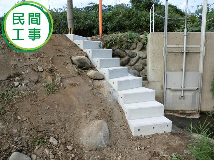現場打ち階段工事