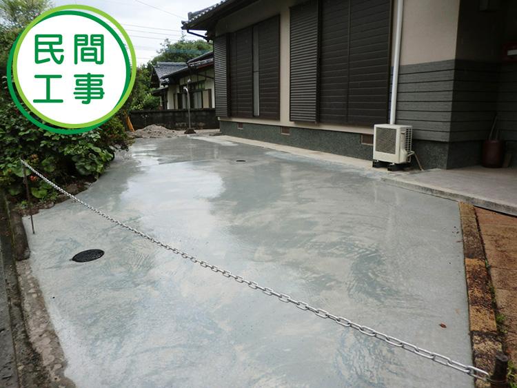 宅内排水工事