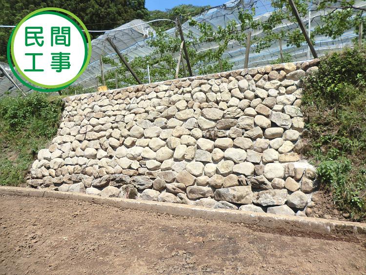 農地石積復旧工事