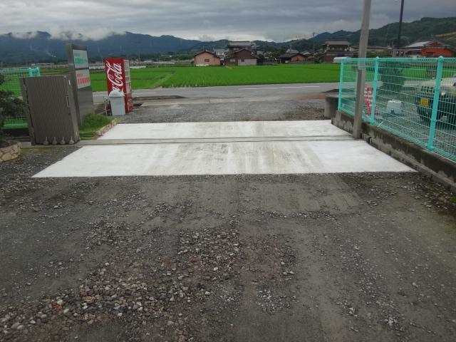コンクリート整備