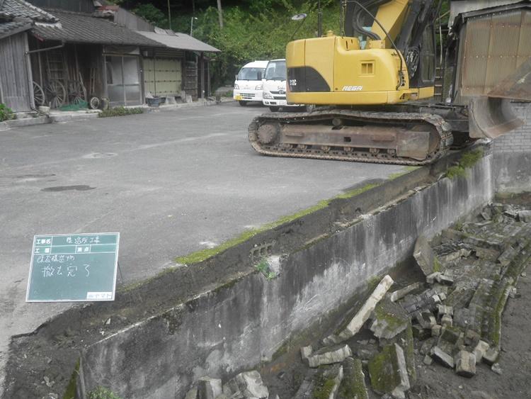筑紫野市で宅地造成工事