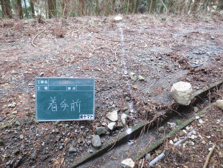 林道の側溝工事