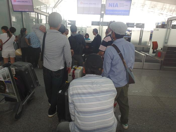 ベトナムの空港