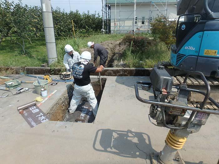 汚水桝 取付管