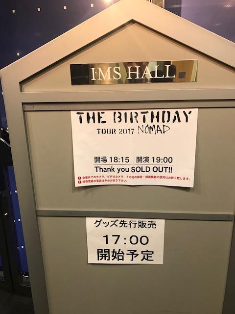 The Birthday おいげん IMS 警固