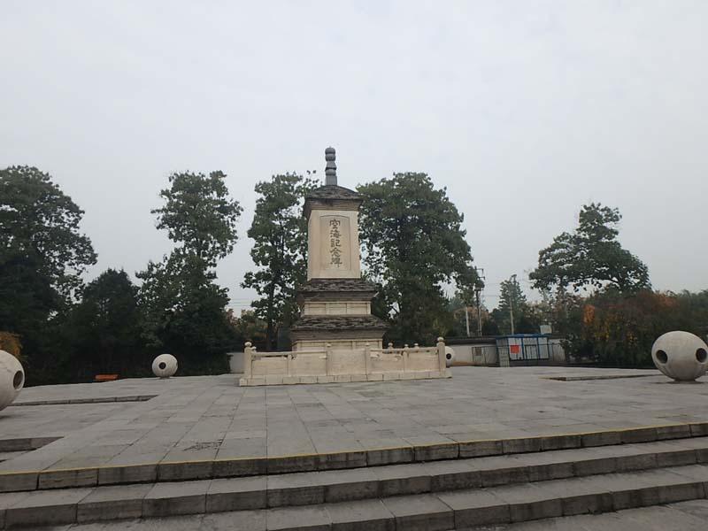 中国 西安 兵馬俑 楊貴妃 空海 青龍寺 大雁塔