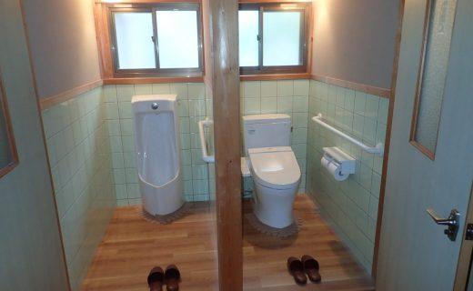 宅内排水 トイレ改修